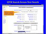 qvr search screen text search31