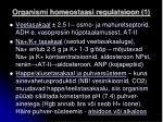 organismi homeostaasi regulatsioon 1
