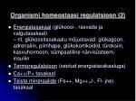 organismi homeostaasi regulatsioon 2