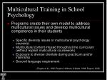 multicultural training in school psychology