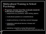 multicultural training in school psychology10