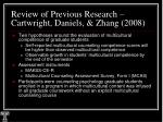 review of previous research cartwright daniels zhang 2008