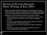 review of previous research keim warring rau 2001