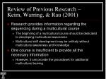 review of previous research keim warring rau 200119