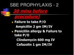 sbe prophylaxis 2