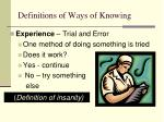 definitions of ways of knowing