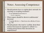 notes assessing competence