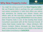 why new property india
