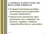a contract as policy tool and regulatory surrogate11