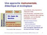 une approche instrumentale didactique et cologique6