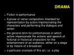 drama3