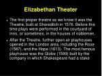 elizabethan theater12