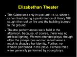 elizabethan theater13