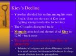 kiev s decline