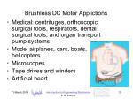 brushless dc motor applictions