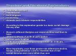 structural and situational explanations