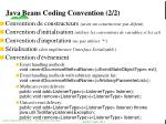 java beans coding convention 2 2