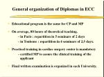 general organization of diplomas in ecc