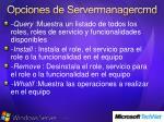 opciones de servermanagercmd