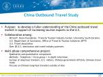 china outbound travel study