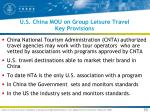 u s china mou on group leisure travel key provisions