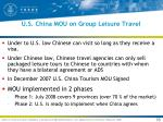 u s china mou on group leisure travel