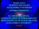 maha naga nursing specialist alexandria university student hospital e mail