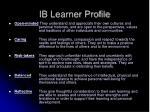 ib learner profile7