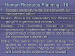 human resource planning 18