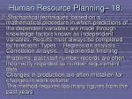 human resource planning 18181
