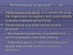 performance evaluation 20