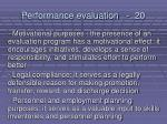 performance evaluation 20204