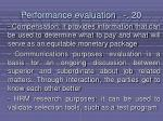 performance evaluation 20205
