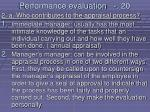 performance evaluation 20209
