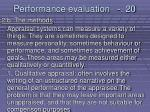 performance evaluation 20213