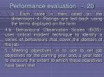 performance evaluation 20216