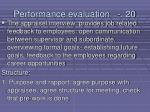 performance evaluation 20218