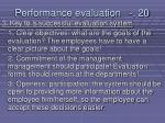 performance evaluation 20222