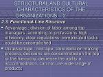structural and cultural characteristics of the organizations 215