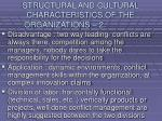 structural and cultural characteristics of the organizations 220