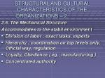 structural and cultural characteristics of the organizations 222