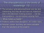 the characteristics of the levels of knowledge 13116