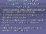 what effects does surprise management has on decision making 566