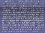 what is hrm all about 17152