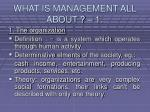 what is management all about 1