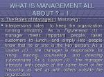 what is management all about 17