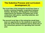 the subotica process and curriculum development 4