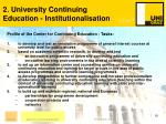 2 university continuing education institutionalisation10