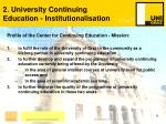 2 university continuing education institutionalisation9