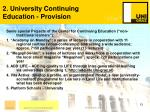 2 university continuing education provision13